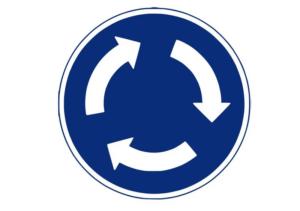 環状交差点
