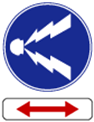警笛区間の標識